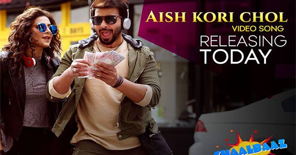 Chaalbaaz Movie song Aishkori