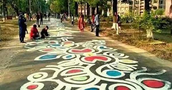 Longest ever Alpona on Jahangirnagar University campus