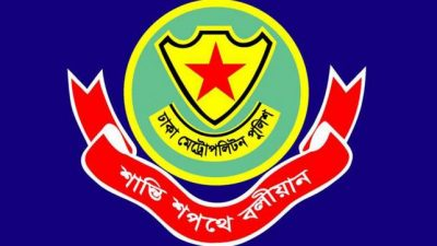 Celebrators asked not to carry bags in Dhaka