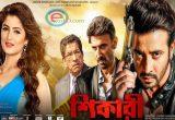 Shikari full movie download
