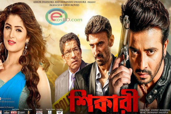 Image Result For Ssc Full Movies