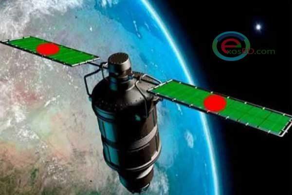 bangabandhu satellite