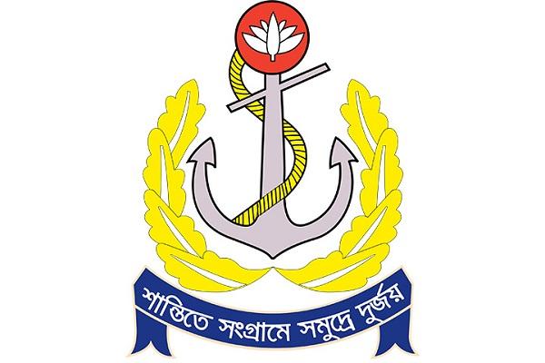 Bangladesh Navy Job Circular