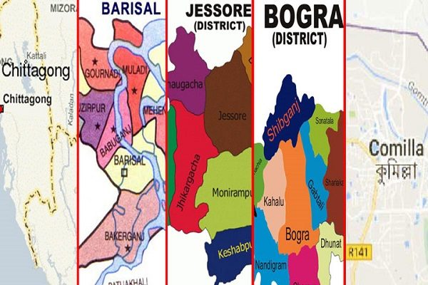 Changing English spelling of five districts of the country