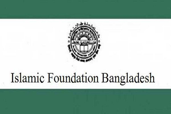 Job in Islamic Foundation