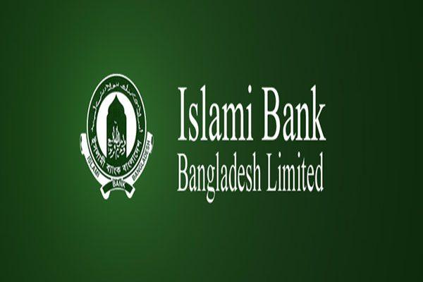 islami bank bd