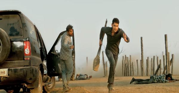 Mahesh Babu's New film