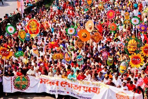 Pohela Boishakh 1425