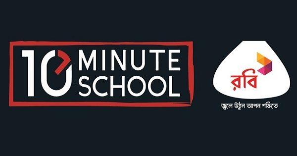 Robi ten minute school