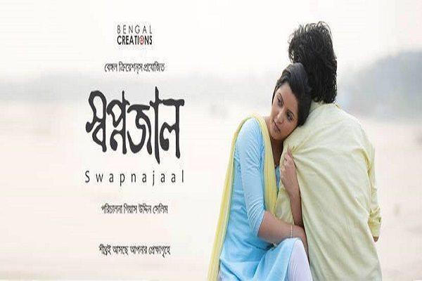 Swapnajaal (2018)