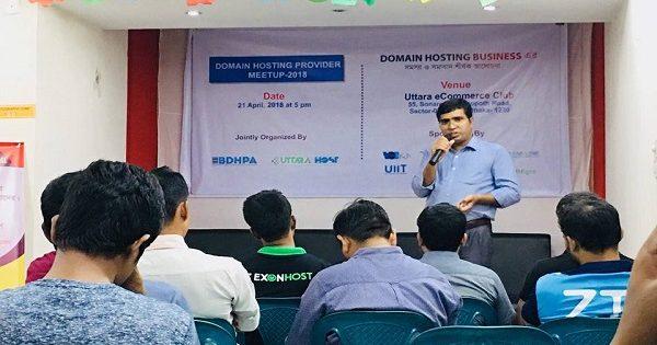Bangladesh Domain Hosting Providers Association (BDHPA)