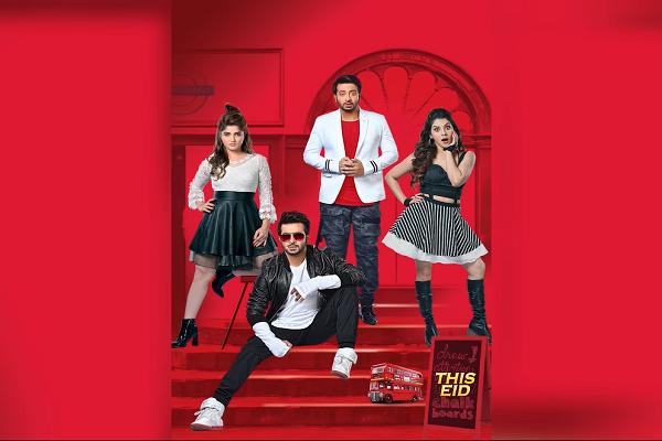Bhaijan elo re Movie poster