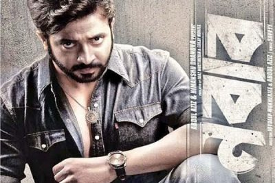Nabab Bengali Full Movie Download