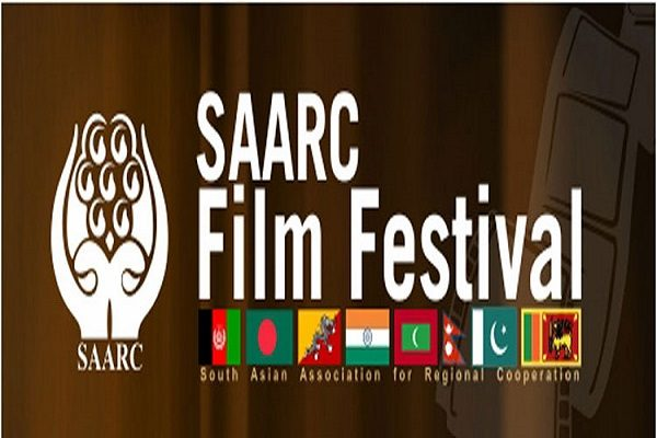 Saarc Film Festival