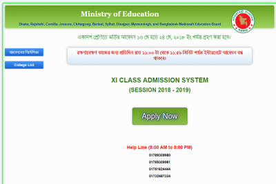 Admission for class eleven