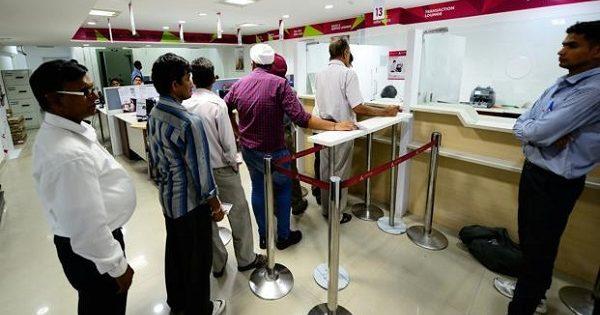 banking Time in Ramadan