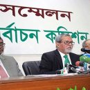 Election Commission of bangladesh
