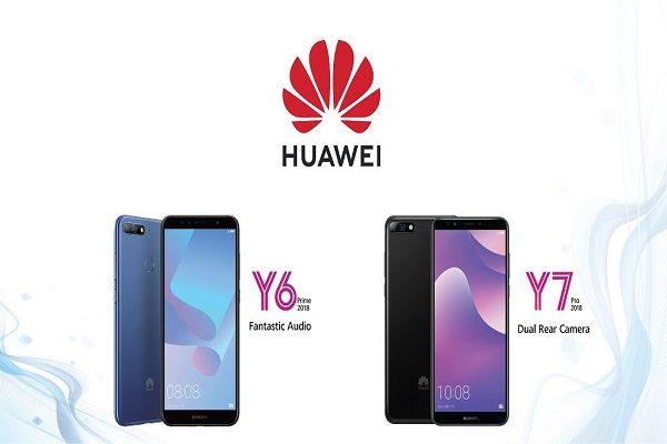 HUAWEI Mobile Y series
