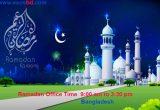 Ramadan Office time
