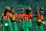 Bangladesh women cricket team