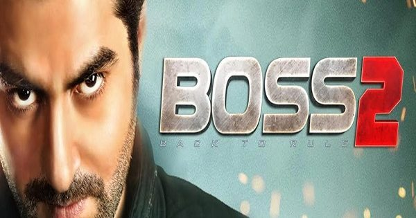 Boss 2 -Back to Rule full movie download
