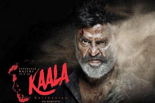 Kaala Movie Poster