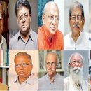 Ten eminent citizens