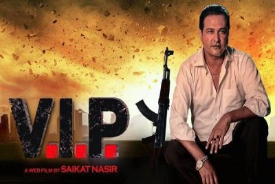 "Singer Asif Akber's Movie ""VIP"""
