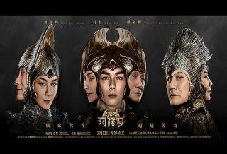 Asura Movie Chinese