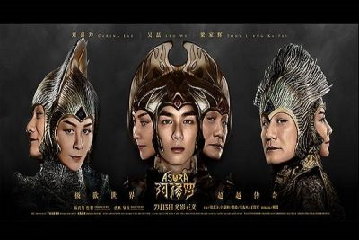 Asura Movie Chinese