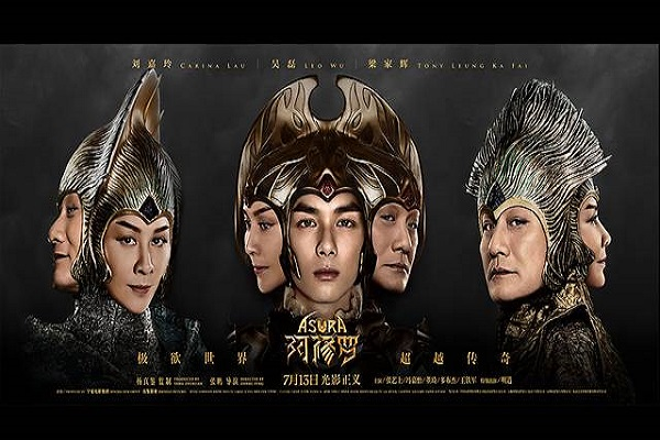 asura chinese movie download in hindi dubbed