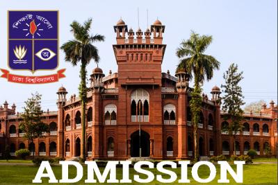 Dhaka Univeristy