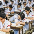 Higher Secondary Exam Result 2018 Published Today