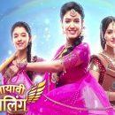 Mayavi Maling - Star Bharat