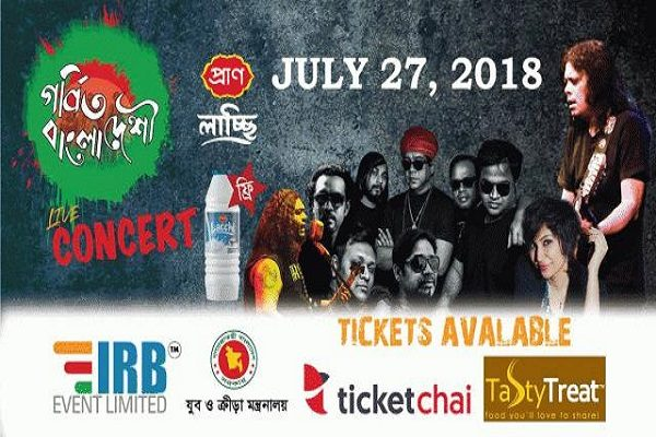 Gorbito Bangladeshi Concert