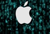 Apple Server Hacked