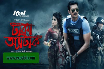 Dhaka Attack Full Movie 2017