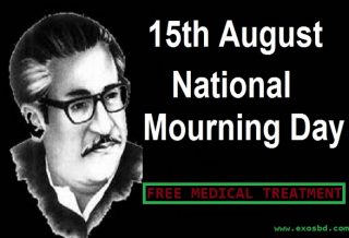 National Mourning Day 15th August