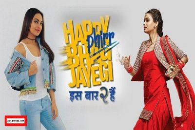 Happy Phirr Bhag Jayegi 2018 Movie