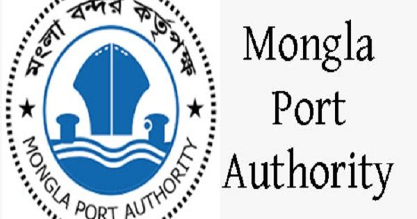 Job at Mongla Port