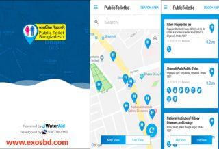 Find Public Toilet Bangladesh