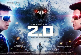 2.0 official teaser Released