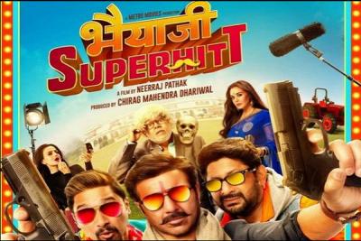 Bhaiaji Superhit Movie Poster