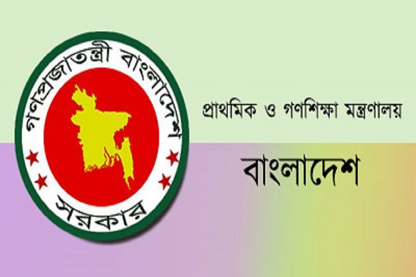 Recruitment of Primary Assistant Teacher Final Result Published
