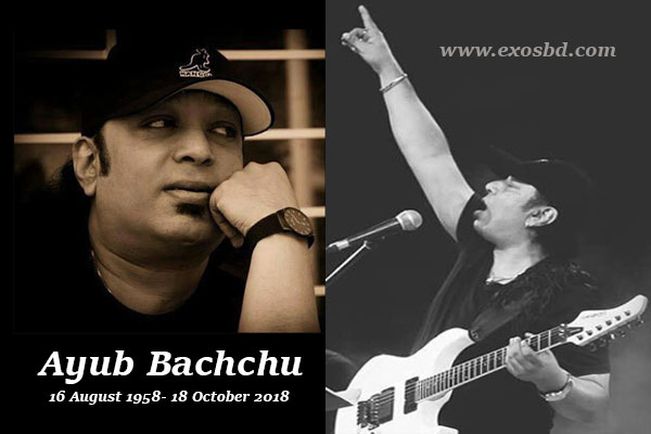 Legendary singer Ayub Bachchu is no more