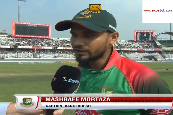 Bangladesh won the toss and decided to bat first.