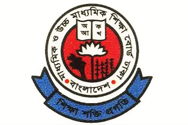 Admission form for the government school in Dhaka starting on December 1