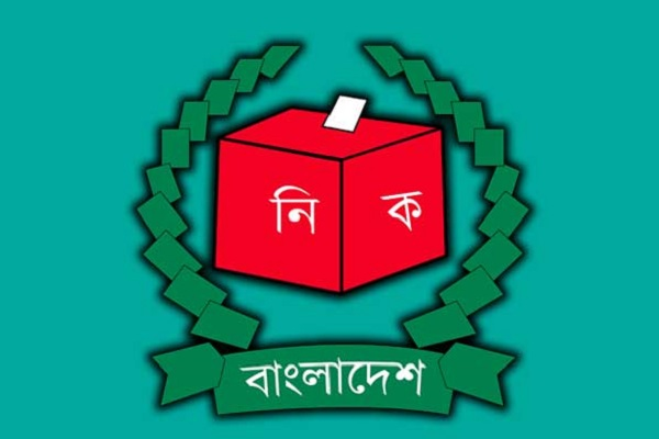 Election Commission will appoint two thousand staffs before the election