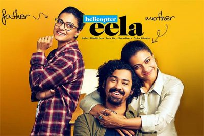 Helicopter Eela is a 2018 Indian Hindi-language film directed by Pradeep Sarkar