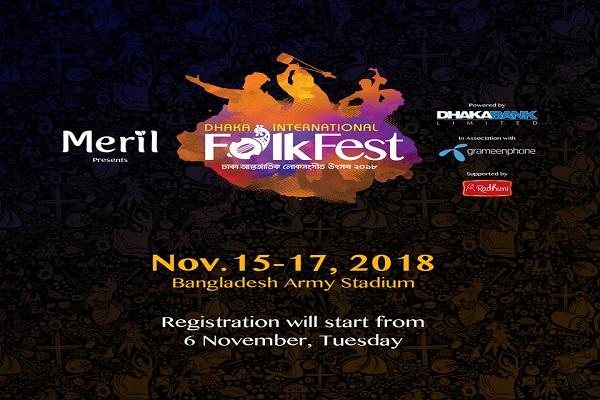 'Dhaka International Folk Fest' starting on Novemver 15